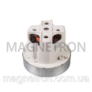Двигатель для пылесосов D=120/90mm H=31/117mm 1600W (с выступом) VCM058