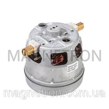 Двигатель для пылесосов D=102/94mm H=25/107mm 1600W (с выступом) SKL VCM067