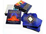 Карти Messages from the Light Meditation Deck (Карти Послання Світу), фото 2