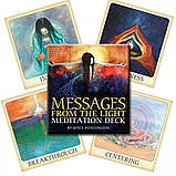 Карти Messages from the Light Meditation Deck (Карти Послання Світу), фото 3