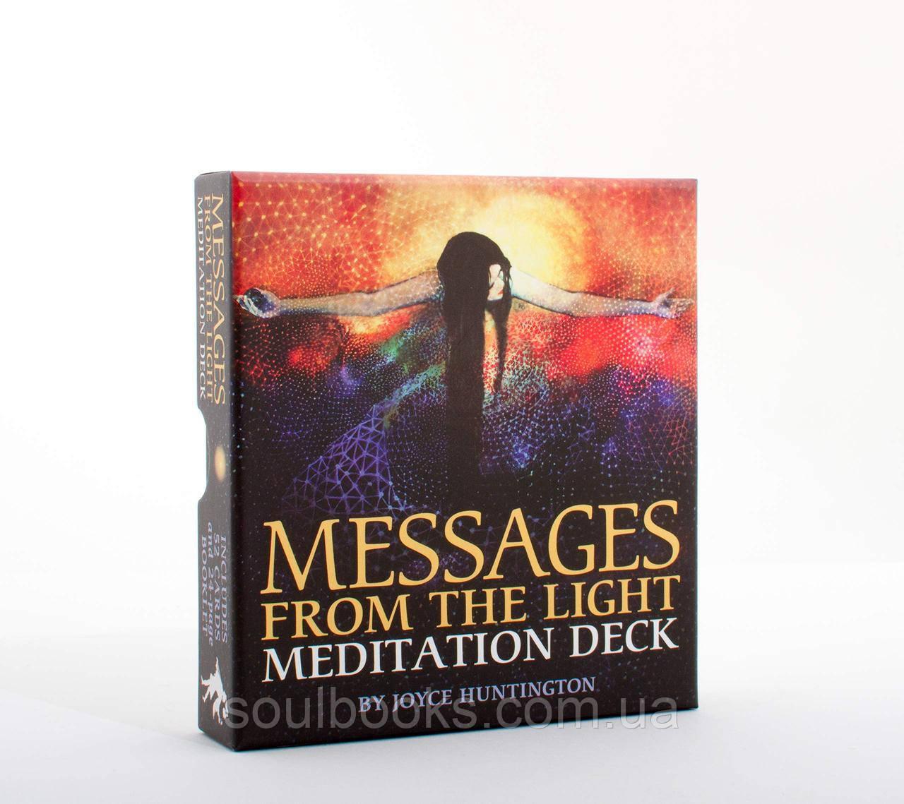 Карти Messages from the Light Meditation Deck (Карти Послання Світу)