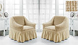 Комплект Чехлов на 2 кресла с юбкой Жатка универсальные натяжные Цвет Темно - Фиолетовый Турция, фото 6