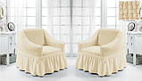 Комплект Чехлов на 2 кресла с юбкой Жатка универсальные натяжные Цвет Темно - Фиолетовый Турция, фото 8