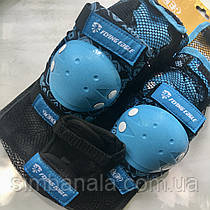 Комплект дитячої захисту для роликів Flying Eagle Celler (Blue)