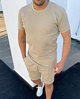 Бежевый летний комплект шорты + футболка | Турция |  вискоза + полиэстер + лайкра