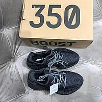 Стильні кроси Yeezy Boost 350 (репліка), фото 1