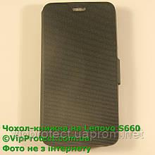Lenovo S660 черный чехол-книжка на телефон