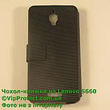 Lenovo S660 черный чехол-книжка на телефон, фото 4