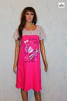 Ночная рубашка батальная розовая трикотаж 44-58р.