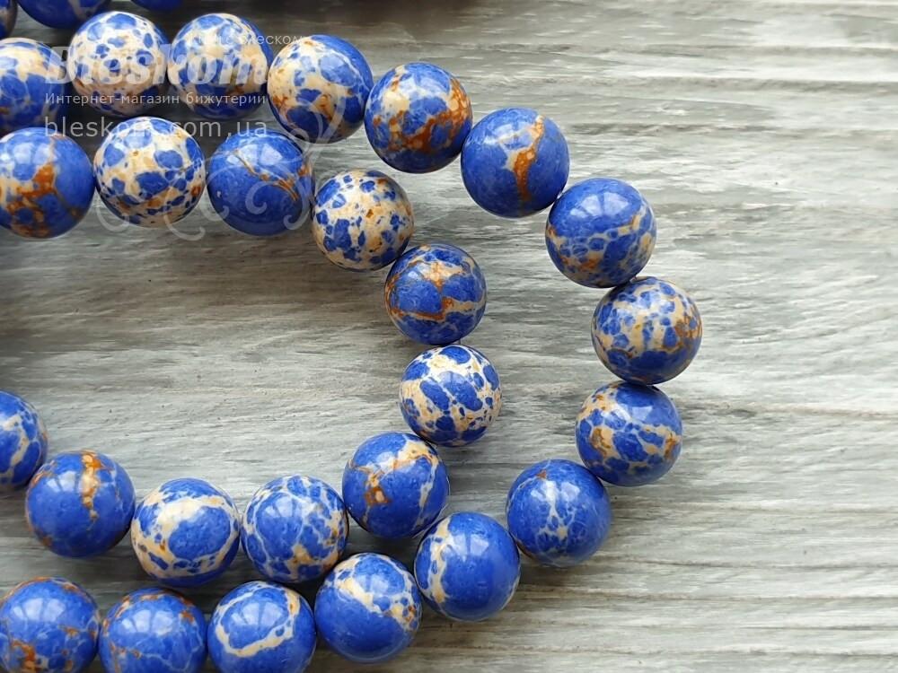 Бусины(d8). Варисцит сине-жёлтый, лучшая разновидность,  свечение, загадочность, отличное здоровье, унисекс
