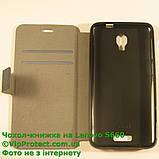 Lenovo S660 черный чехол-книжка на телефон, фото 5