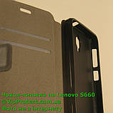 Lenovo S660 черный чехол-книжка на телефон, фото 6