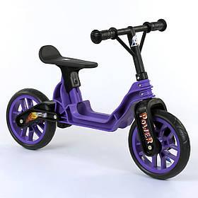 """Детский байк Orion (колёса 10"""") 503 (1) Фиолетовый"""
