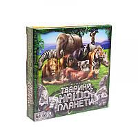 """Карточная игра-викторина """"Животные нашей планеты"""" (укр) Dankotoys"""