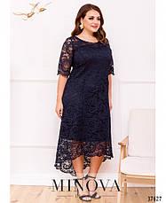 Сукня жіноча гіпюрову ошатне розміри:54-60, фото 2