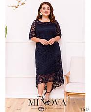 Сукня жіноча гіпюрову ошатне розміри:54-60, фото 3