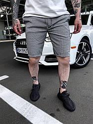 Чоловічі шорти в смужку з кишенями (сірий) трикотажні на літо sb31