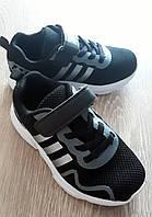 Детские кроссовки, легкие , размер 26,, стелька 16,2