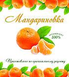 Наклейки на замовлення - 15 штук / мінімальний тираж - Апельсіновка 15 шт. або Мандаріновка 15 шт., фото 2