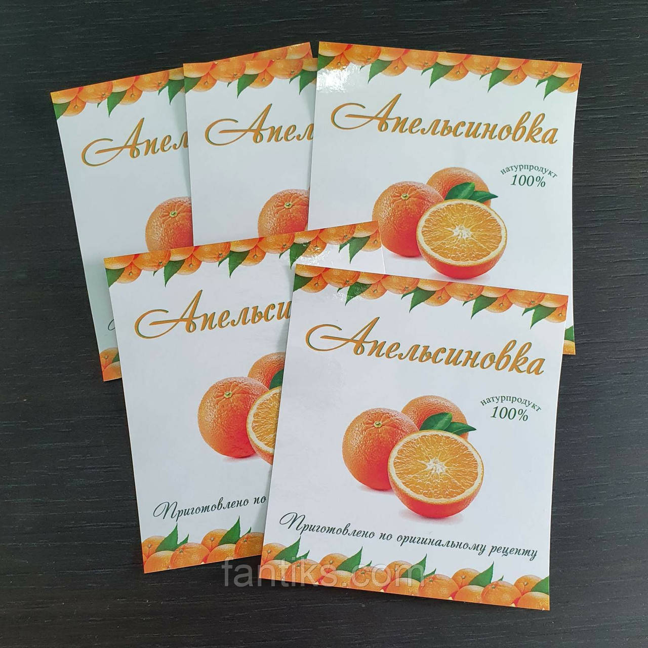 Наклейки на замовлення - 15 штук / мінімальний тираж - Апельсіновка 15 шт. або Мандаріновка 15 шт.