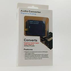 Конвертер аудио DIGITAL на ANALOG