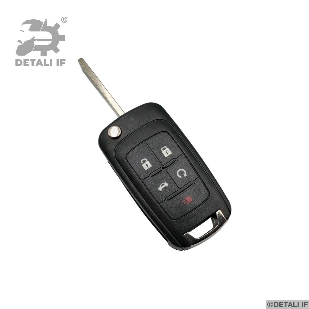 Ключ Cruze Chevrolet 5 кнопок