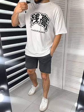 Чоловіча футболка oversize білого кольору з ієрогліфами, фото 2