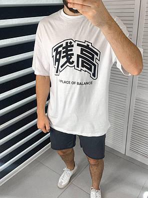 Мужская футболка oversize белого цвета с иероглифами, фото 2