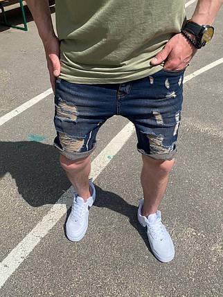 Мужские джинсовые шорты МОМ темно-синие рваные, фото 2