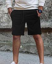 Мужские трикотажные шорты белого цвета, фото 3