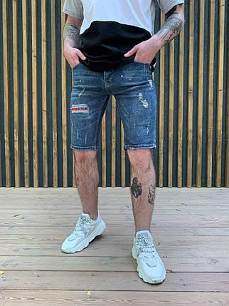 Мужские джинсовые шорты синие с заплатками, фото 2