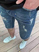 Мужские джинсовые шорты синие с заплатками, фото 3