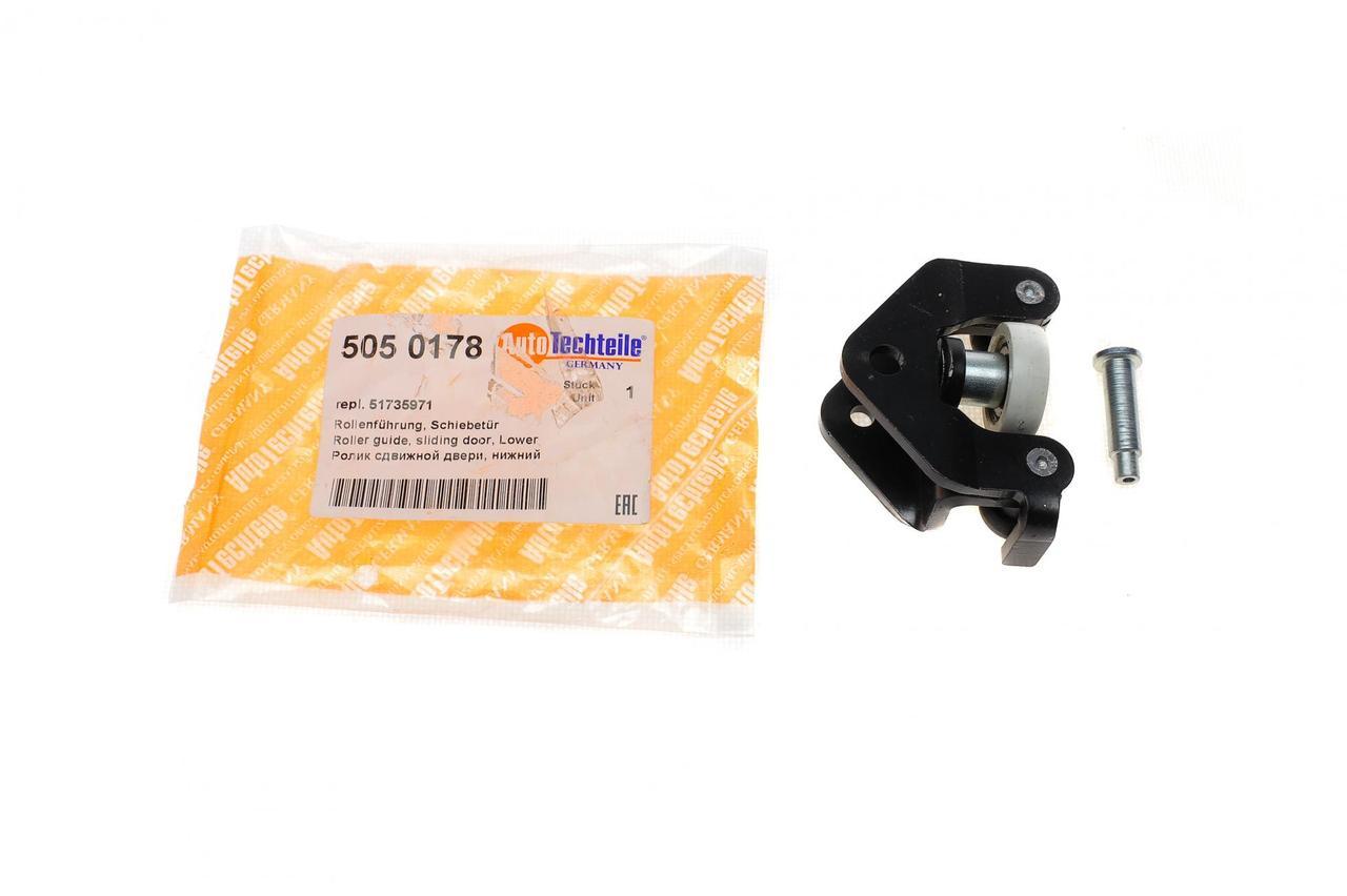 Ролик двери боковой сдвижной (нижний) Fiat Doblo 01- (5050178) AUTOTECHTEILE