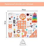 Бизиборд для дітей, розмір 60*70 см, фото 5
