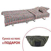 Кровать на ламелях с постелью d25 мм бязь (Цветная мелкая клетка)