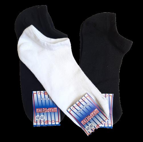 Шкарпетки жіночі укорочені вставка сіточка бавовна стрейч Україна р. 23-25.Від 10 пар по 6,50 грн