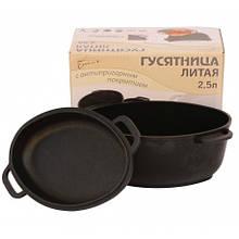 Гусятниця Біол з кришкою-сковородою 2,5 л h14 см алюміній з антипригарним покриттям (Г301П)