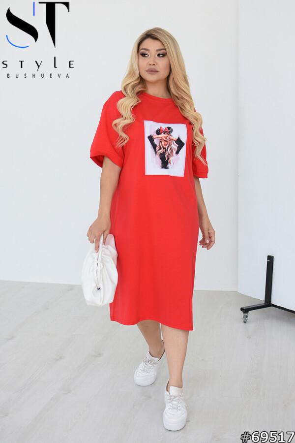 Трикотажное платье миди в спортивном стиле, красный, Трикотаж, р.44-46, 48-50, 52-54