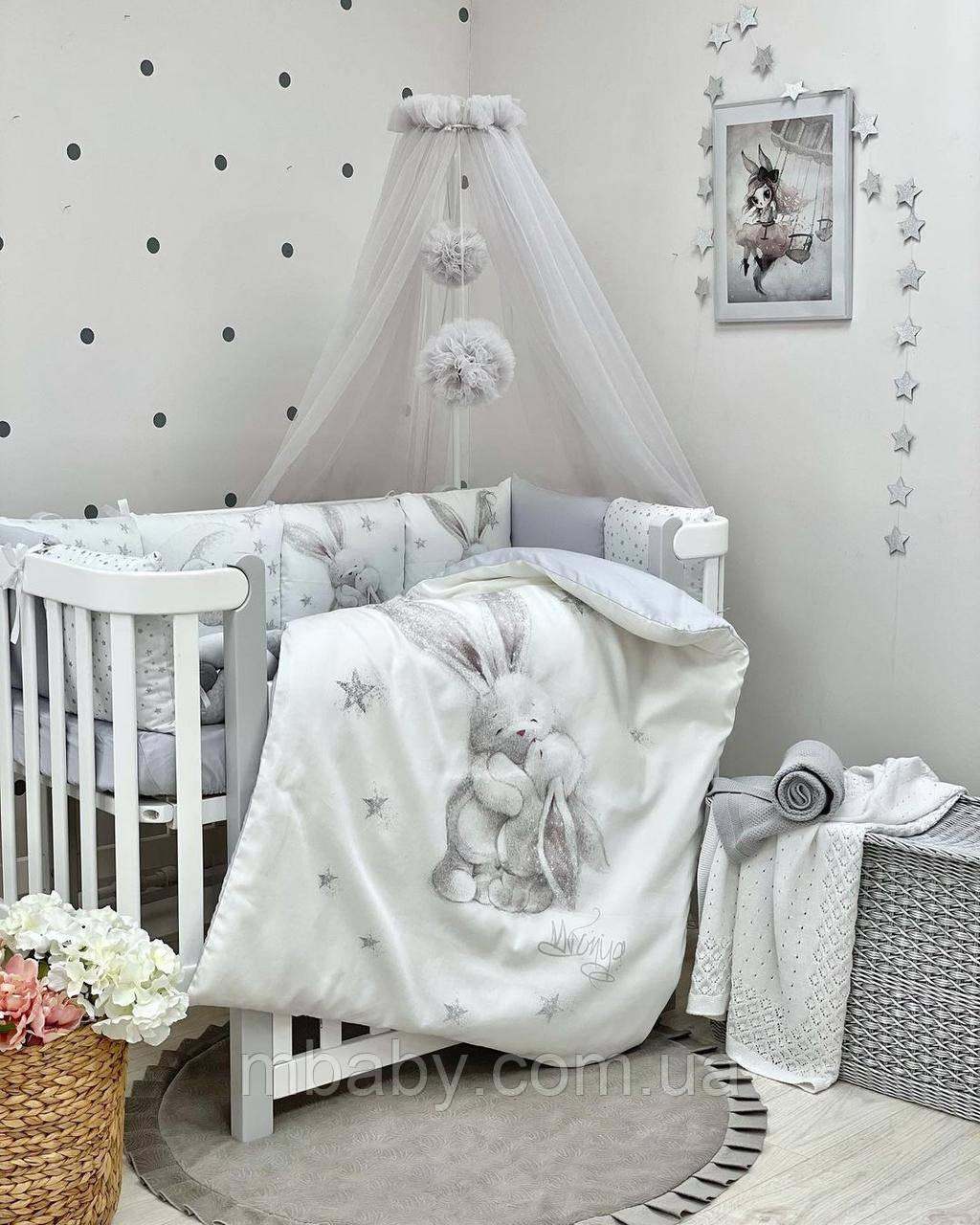 Детский постельный комплект Magic silver