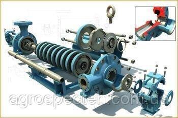 Клапан насоса ЦНС 13 - 4МС-10.01.125