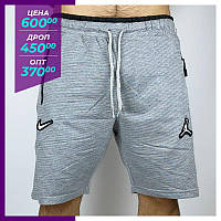 Шорты мужские спортивные Nike светло-серый.  Шорти чоловічі спортивні  Nike світло-сірі.