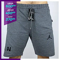 Шорты мужские спортивные Nike серые. Шорти чоловічі спортивні Nike сірі.