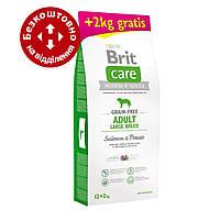 Brit Care Adult Large Breed Salmon 12кг +2кг беззерновой корм з лососем для собак великих порід