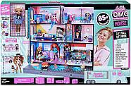 Домик для кукол ЛОЛ Оригинал L.O.L. Surprise OMG House с бассейном и куклой ЛОЛ Сюрприз ОМГ Uptown Girl 577270, фото 2