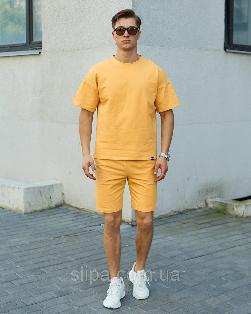 Летний комплект жёлтый оверсайз | двухнить | футболка + шорты