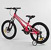 """Детский велосипед 20"""" Corso магниевый «Speedline» MG-90363 розовый, фото 4"""