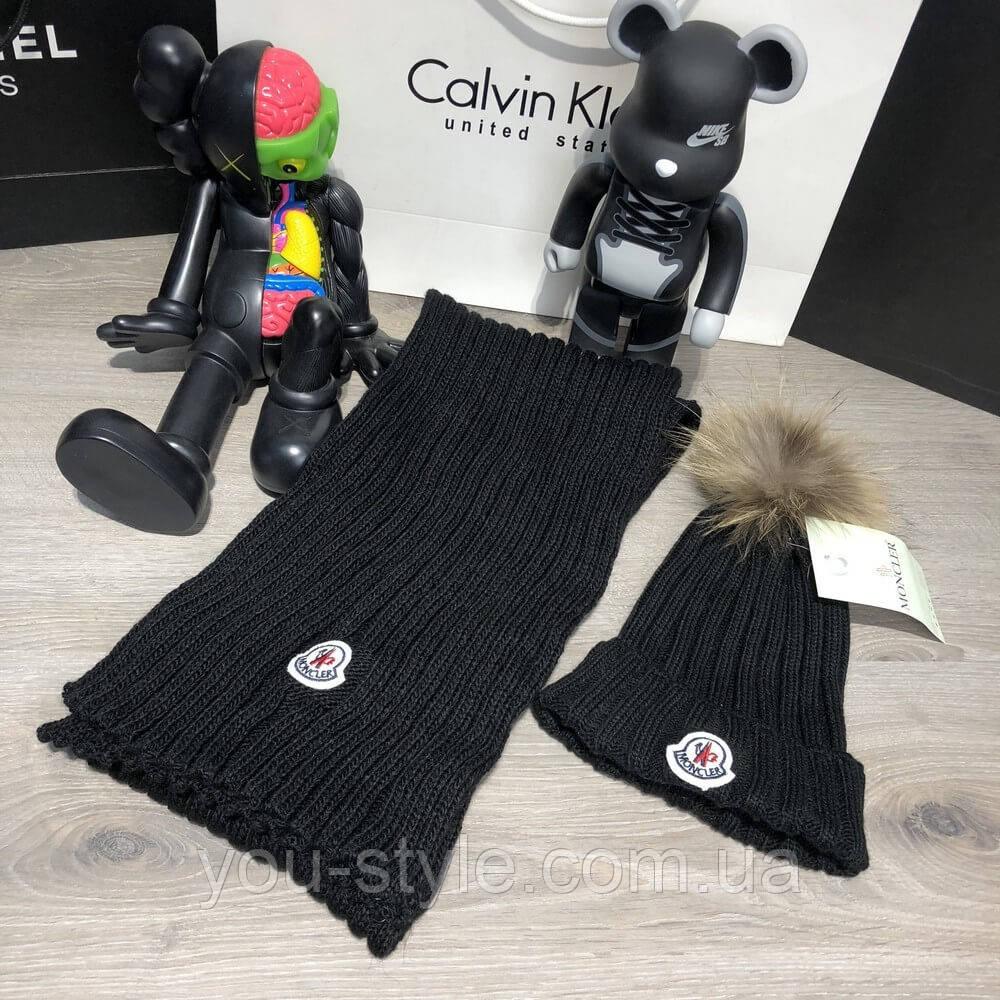 Зимовий комплект Moncler Winter Hat Knitted Pompon and Scarf Black
