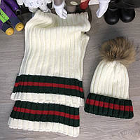 Зимовий комплект Gucci Winter Hat Knitted Pompon and Scarf Web Milky, фото 1