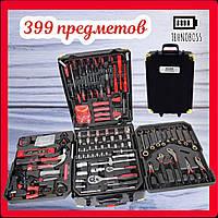 Набор инструментов 399 ед. Большой набор инструмента и ключей 399 шт с трещеткой Набор для авто