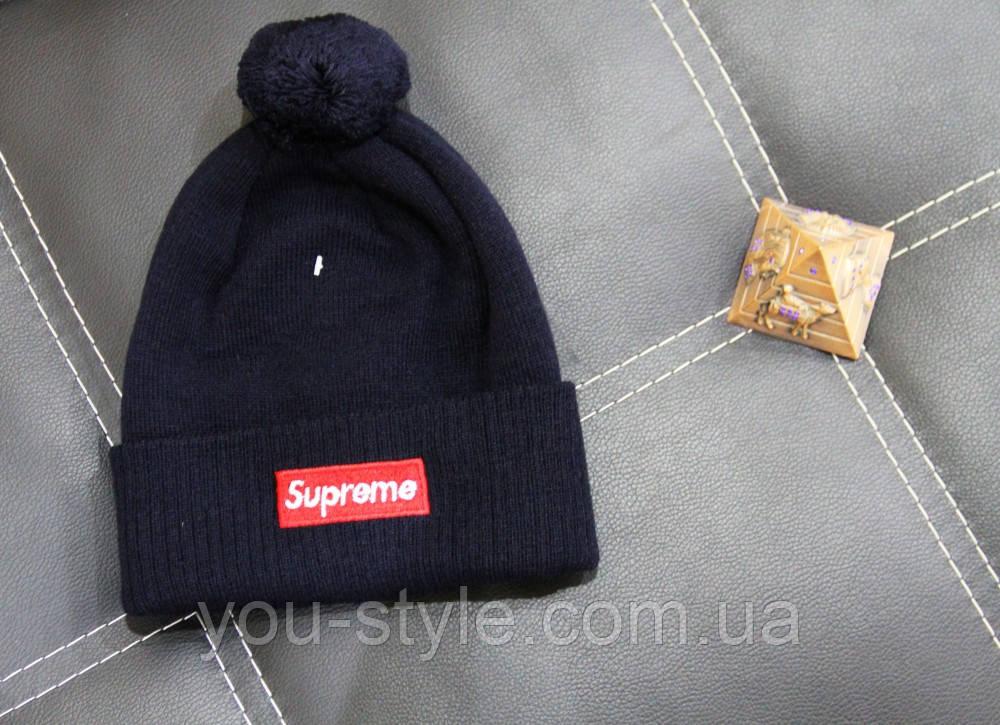 Шапка Supreme classic темно-синяя